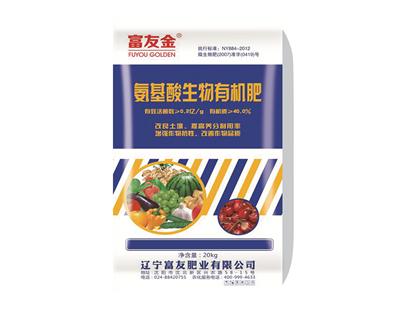 腐殖酸增效肥