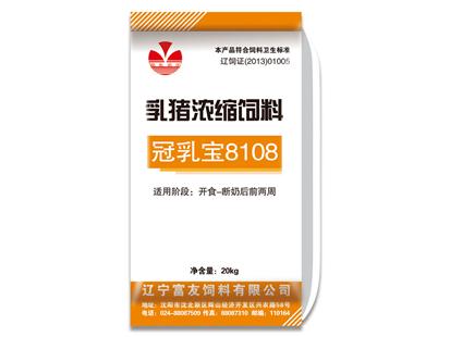 冠乳宝  8108 (40%乳猪浓缩饲料)