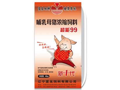 超能99  25%哺乳母猪浓缩料